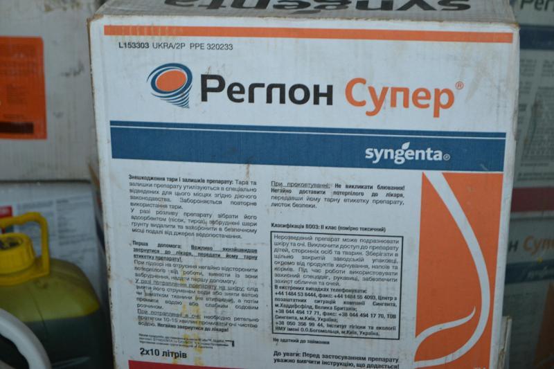Борьба с фитофторозом на картофеле - эффективные средства