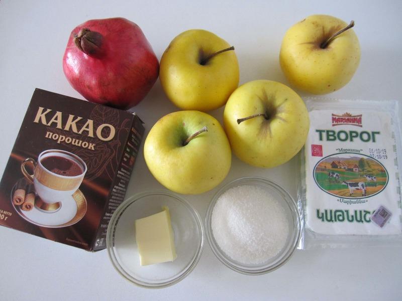 Печеные яблоки с шоколадным творогом